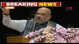 Shri Amit Shah Speech at Public Meeting in Patna | Bihar | CVR News - CVRNEWSOFFICIAL