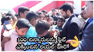 Hero Suriya Taking 100 Kids On A Joy Flight Ride | Aakaasam NeeHaddhu Ra | TFPC - TFPC