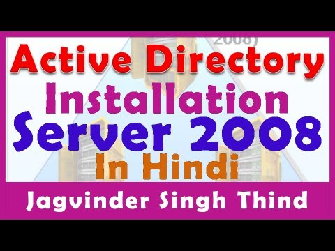 Installing Active Directory in Hindi
