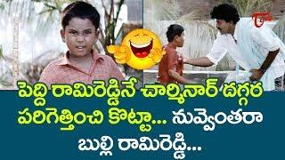Rajasekhar And Soundarya Best Comedy Scenes Back To Back | Telugu Comedy Videos | NavvulaTV - NAVVULATV