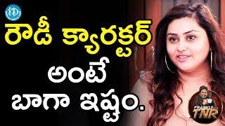 రౌడీ క్యారక్టర్ అంటే బాగా ఇష్టం - Namitha & Veera | Frankly With TNR | Talking Movies - IDREAMMOVIES