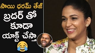 Actres Lavanya Tripathi Making Super Fun With Sai Dharam Tej | #Intteligent Interview | TFPC - TFPC
