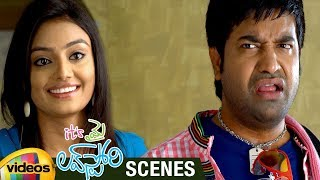 Vennela Kishore Trolled by Nikithe Narayan   Its My Love Story Movie Scenes   Arvind Krishna - MANGOVIDEOS