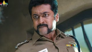 Singam Movie Scenes | Surya Arrests Mukesh Rishi | Latest Telugu Movie Scenes | Sri Balaji Video - SRIBALAJIMOVIES
