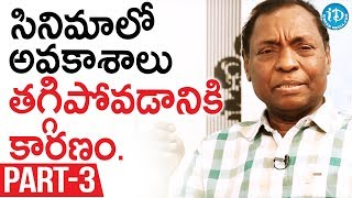 Gundu Hanmantha Rao Exclusive Interview Part #3 || Soap Stars With Harshini - IDREAMMOVIES