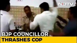 "BJP Leader Thrashes ""Drunk"" Cop At His Restaurant In UP, Arrested - NDTV"