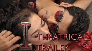 'I' Movie Trailer [Official] | Tamil – AI Trailer