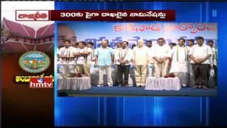 కాపు ఉద్యమంతో రగులుతున్న కాకినాడలో కార్పొరేషన్ | Kapu Reservations Hear in Kakinada Corpo - HMTVLIVE