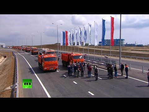 Открытие Крымского моста 15.05.2018
