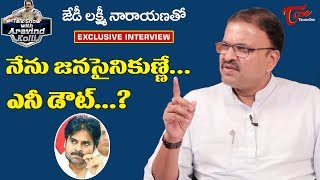 JD Lakshmi Narayana Exclusive Interview #30 | Talk Show With Aravind Kolli | TeluguOne - TELUGUONE