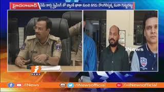 Cyberabad Police Busted SIM Swapping Gang | 7 Arrest | Hyderabad | iNews - INEWS