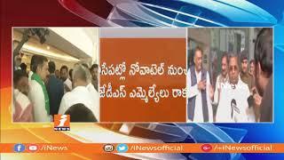 Karnataka Congress CLP Meeting Continue At Taj Krishna   Hyderabad   iNews - INEWS