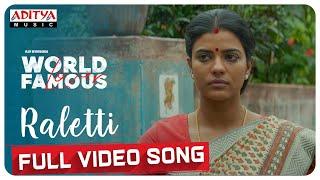Raletti Full Video Song (4K) | World Famous Lover | Vijay Deverakonda | Gopi Sundar - ADITYAMUSIC