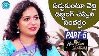 Singer Sunitha Exclusive Interview Part #5 || Heart To Heart With Swapna - IDREAMMOVIES