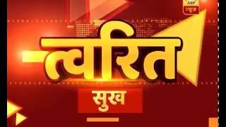 Twarit Sukh: 12 km long tri-colour made in Madhya Pradesh's Indore - ABPNEWSTV