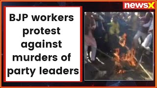 Bhopal: BJP workers protest against murders of 2 party leaders - NEWSXLIVE