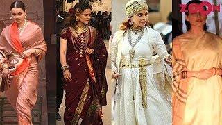 Kangana Ranaut's 'Manikarnika – The Queen Of Jhansi' Teaser Date REVEALED? & More - ZOOMDEKHO