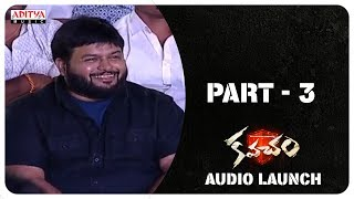 Kavacham Audio Launch Part - 3 || Bellamkonda Sreenivas, Kajal, Mehreen - ADITYAMUSIC