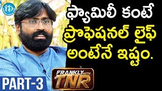 Gurukulam Director Shiva Kumar Interview Part #3 || Frankly With TNR #94 - IDREAMMOVIES