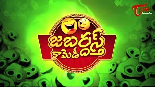 Jabardasth Comedy 01 || Hilarious Telugu Comedy Scenes Back to Back - TELUGUONE