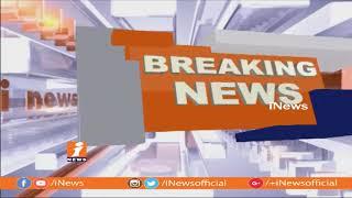 గోదావరి నదిలో మరో ఘోర ప్రమాదం | Boat Carrying 30 Above Capsizes In Godavari | iNews - INEWS