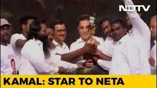 From Kalam's Home To Madurai: Kamal Haasan's Blockbuster Launch - NDTV