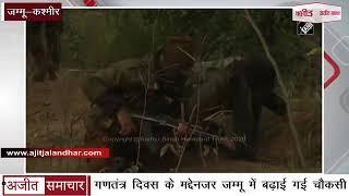 video : Republic Day के मद्देनज़र Jammu में बढ़ाई गई चौकसी