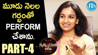 Kuchipudi Classical Dancer Yamini Reddy Exclusive Interview- Part #4  || Nrithya Yathra With Neelima - IDREAMMOVIES