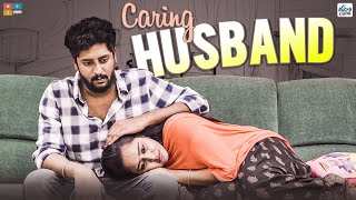 Caring Husband || Racha Gang || Tamada Media - YOUTUBE