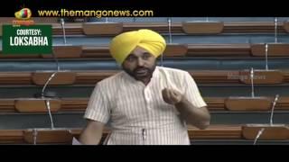 Bhagwant Mann Over The School Students Facing Problems | Lok Sabha Sessions 2017 | Mango News - MANGONEWS