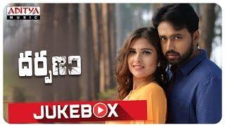 Darpanam Telugu Movie Full Songs Jukebox || Tanishq Reddy, Alexius Macleod || Siddarth Sadasivuni - ADITYAMUSIC