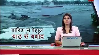 Flood like situation in Country's north, west, northeast | बारिश से बेहाल, बाढ़ से बर्बाद - ZEENEWS