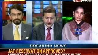 NewsX: Equality not Bharara's preserve- Relations between india and US getting worse - NEWSXLIVE