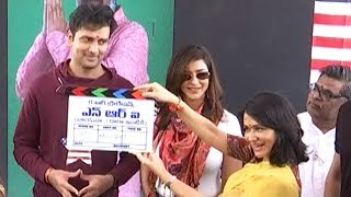 NRI Movie Opening | Srinivas Avasarala | Lakshmi Manchu | TFPC - TFPC