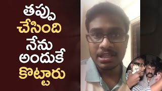 Balakrishna Fan Talks About Phone Incident @ Bhramarambha Theater | Strong Reply To Antis | TFPC - TFPC