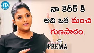 it's an important lesson i've learned in my career - Swapna Dutt    Dialogue With Prema - IDREAMMOVIES