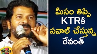 Revanth Reddy Strong Warning to KCR and KTR in Kodangal | Revanth Reddy Vs KTR | #TelanganaElections - MANGONEWS