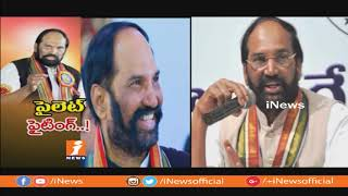 Will Captain Uttam Kumar Reddy Bring Victory To Congress in Telagana Elections? | Spot Light | iNews - INEWS