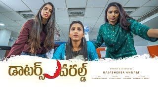 Daughter's World - Latest Telugu Short Film || Directed By Rajashekar Annam - YOUTUBE