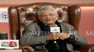 Agenda Aajtak | Yechury ने भी टाला Rahul की PM उम्मीदवारी का सवाल, कहा- चुनाव बाद होगा फैसला - AAJTAKTV