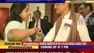 NewsX Exclusive: TMC leader Amit Mitra misbehaves and threatens NewsX reporter - NEWSXLIVE
