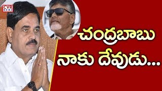 చంద్రబాబు నాకు దేవుడు : TDP Palle Raghunath Reddy Responds On Party Changing Rumors | CVR News - CVRNEWSOFFICIAL