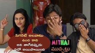 MITHAI MUCHATLU | Mithai Team Funny Chat | Priyadarshi | Rahul Ramakrishna | Swetha Varma - IGTELUGU
