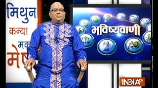 Plan your day according to rahukal | 18th October, 2017 - INDIATV