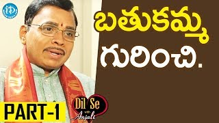 Lyricist Jonnavithula Ramalingeswara Rao Interview Part #1 || Dil Se With Anjali #34 - IDREAMMOVIES