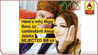Here's why Bigg Boss 12 contestant Anup Jalota REJECTED BB 10; the REASON will SURPRISE - ABPNEWSTV