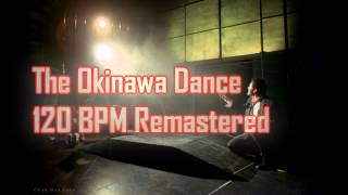 Royalty Free :The Okinawa Dance 120BPM Remastered