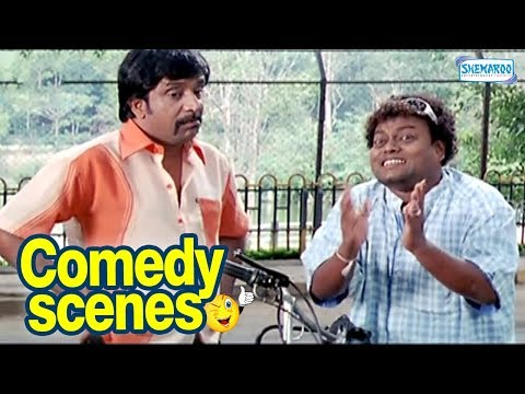 Paramesi Paanwaala Movie Sadhu Kokila Comedy Scene - 01