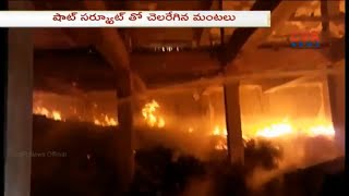 Massive Blaze Mishap in Coconut Market Yard at Ambajipeta | East Godavari - CVRNEWSOFFICIAL