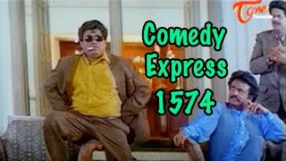 Comedy Express 1574 || B 2 B || Latest Telugu Comedy Scenes || TeluguOne - TELUGUONE